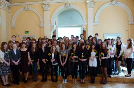 2012 DSD II rozdanie dyplomów