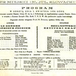 Archiwum-Teatr-Miejski-1930-przedstawienie-szkolne