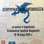 2014-10 Certyfikaty Biegi w Krakowie (2)