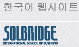 Współpraca międzynarodowa II LO (9)