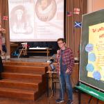 Dzień Języka Angielskiego w II LO w Krakowie  2015