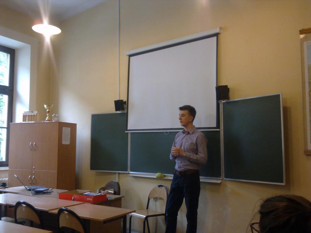 Prezentacja kierunku zarządzanie międzynarodowe UJ w j. niemieckim