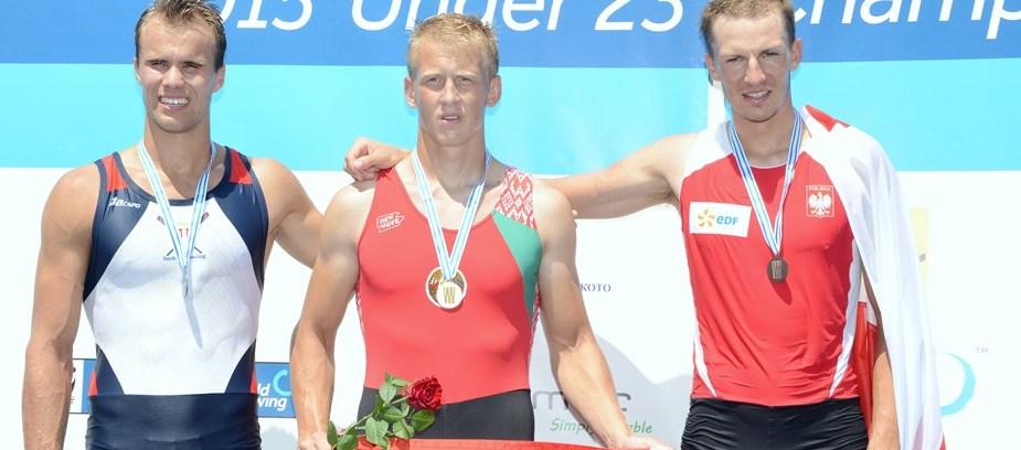 Mistrzostwa Świata Juniorów 2015 Wioślarstwo Płowdiw Bułgaria
