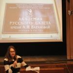 Dzień Języka Rosyjskiego 2016 (2)