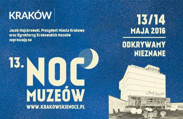 Noc Muzeów 2016 Kraków