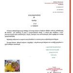 Dyplom PCK Wielkanoc 2015 /1
