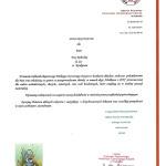 Dyplom PCK Wielkanoc 2015 /2
