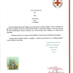 Dyplom PCK Wielkanoc 2015 /3