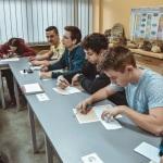 Uniwersytecki Fakultet Geograficzny 2016/2017